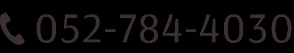 052-784-4030